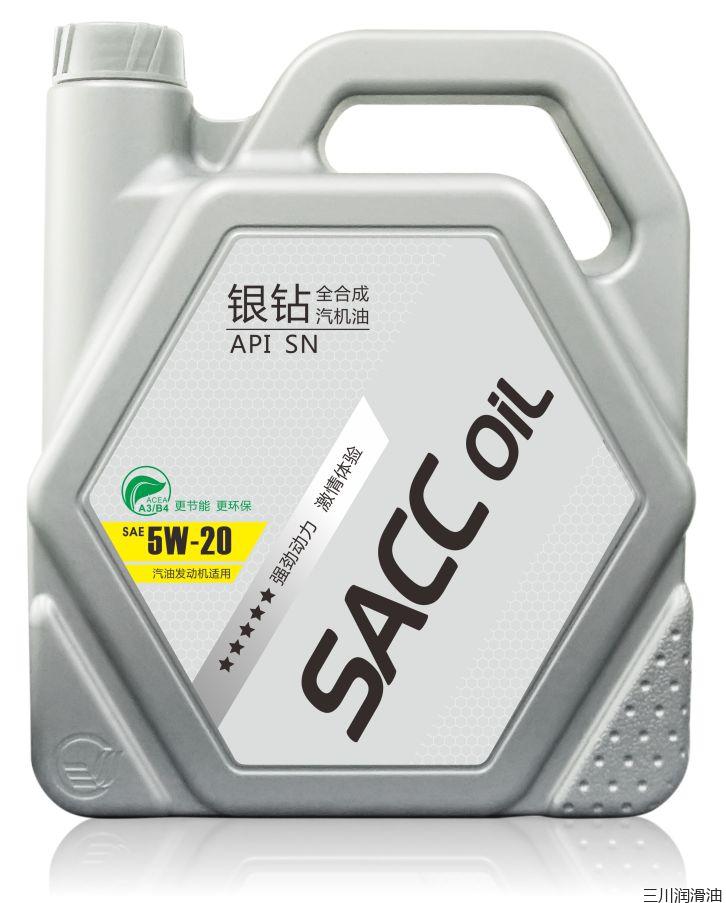 4L银钻全合成汽机油