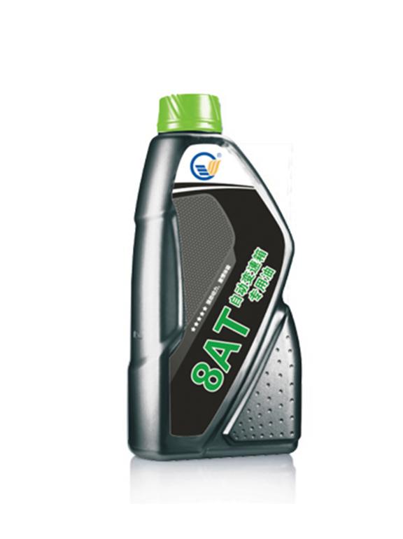 1L8AT 自动变速箱油