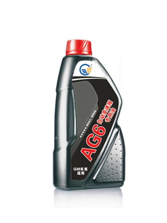 1LAG6 GM车系自动变速箱专用油