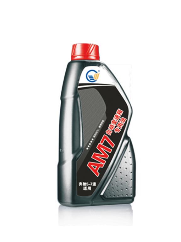 1LAM7 奔驰5-7速自动变速箱专用油