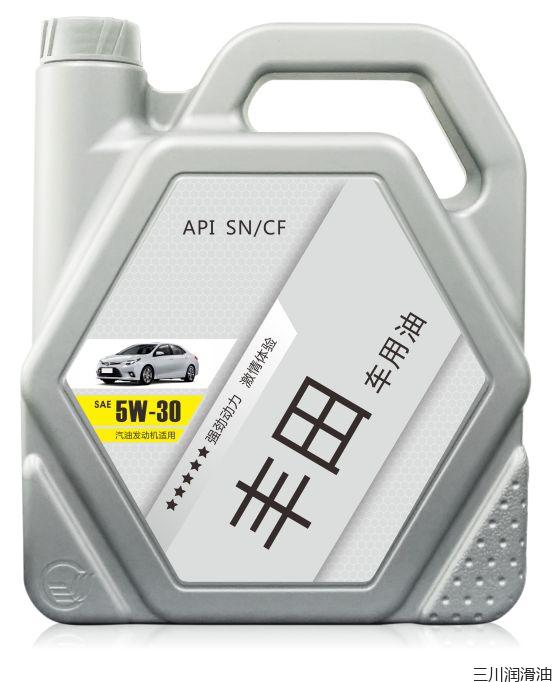 4L丰田车用油