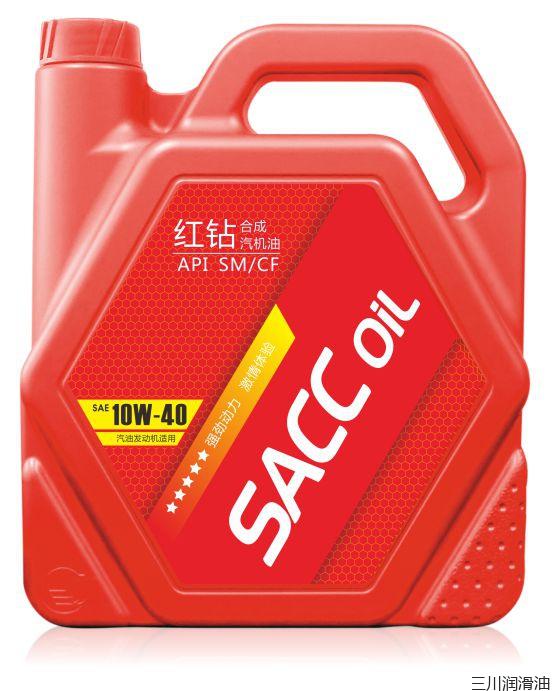 4L红钻合成汽机油