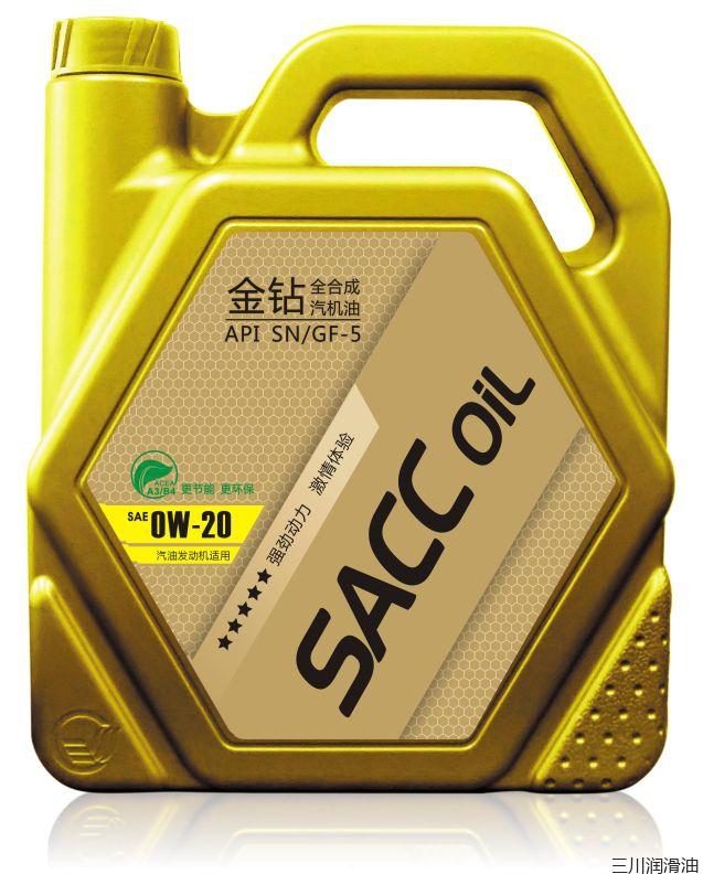 4L金钻全合成汽机油